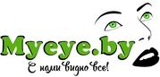 Myeye.by  - интернет-магазин контактных линз в  Пинске
