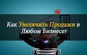 Размещаем Обьявления в интернете недорого! Пинск