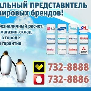 Кондиционеры для квартир и домов с монтажом в Пинске. Продажа. Монтаж.