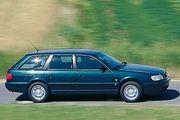 Продам AUDI A6 (C4) 1995 г.в